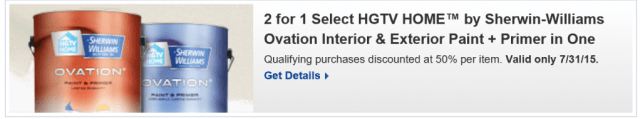 oferta-lowes-bogo-paint-ovation-interior-or-exterior