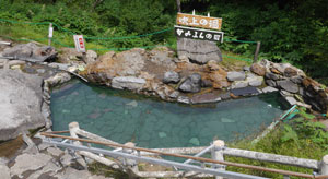 Fukiage_Hot_Spring_outside