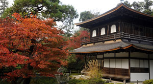 ginkakuji_autumn_color