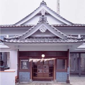 SCAI_THE_BATHHOUSE