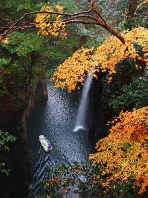 takachiho_autumn_colors