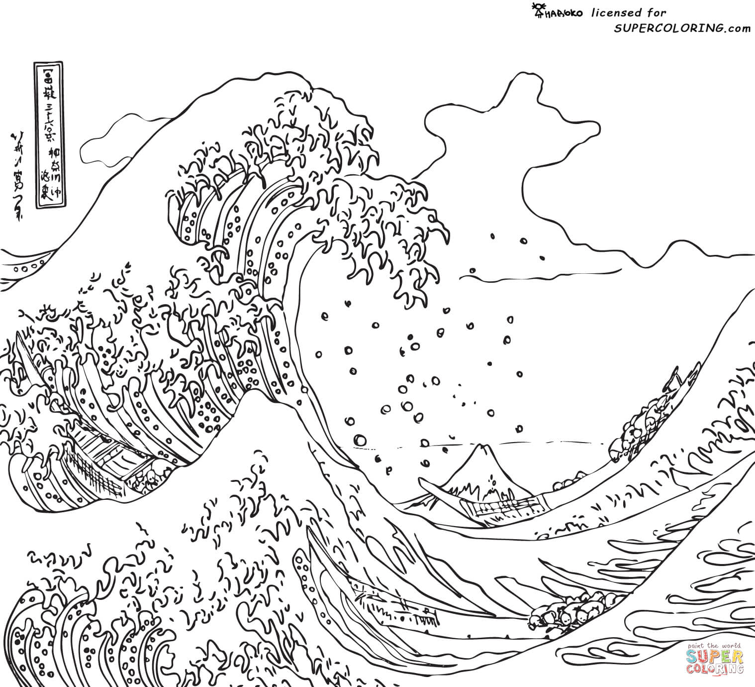 The Great Wave Off Kanagawa By Hokusai Coloring Page