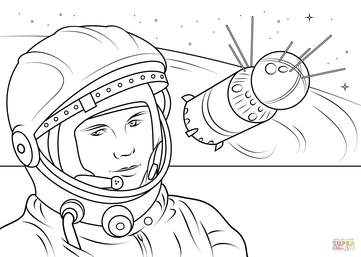 Space Aliens Et