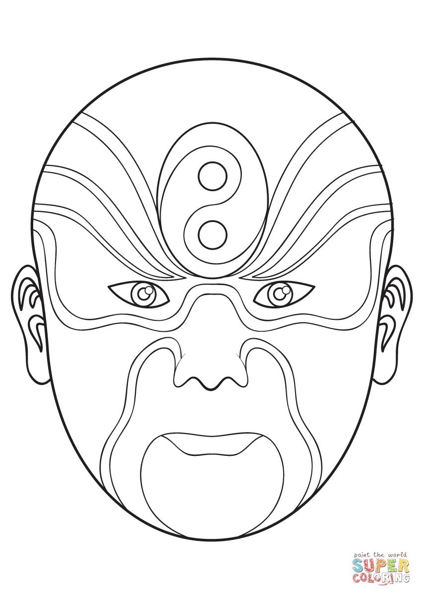 Dibujo de Máscaras Chinas de Ópera 2 para colorear