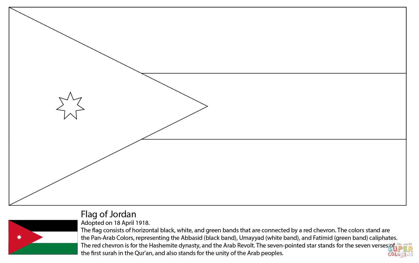 Flag Of Jordan Coloring Page