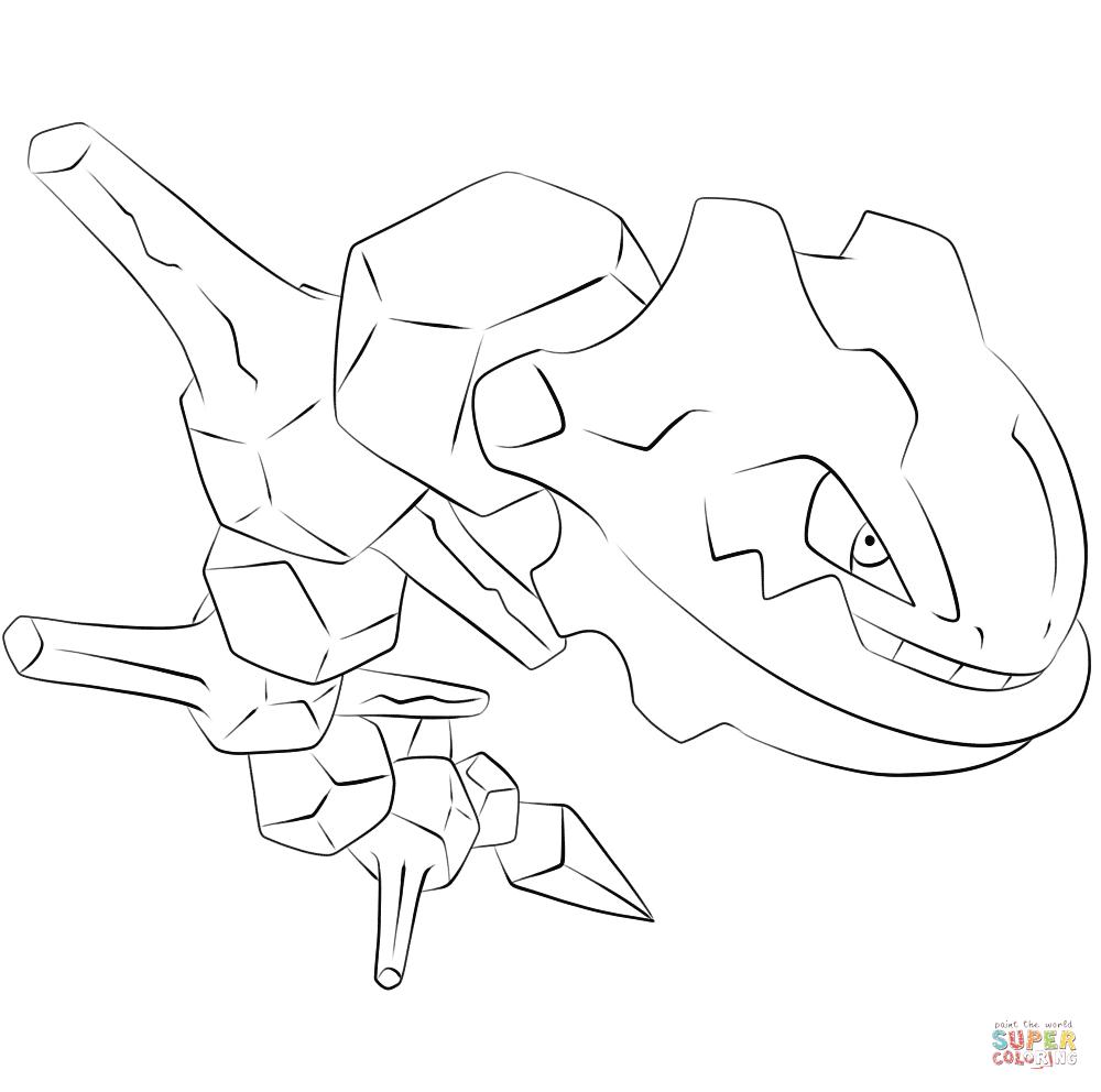Pokemon Kleurplaten Lycanroc Coloriage Lougaroc Forme