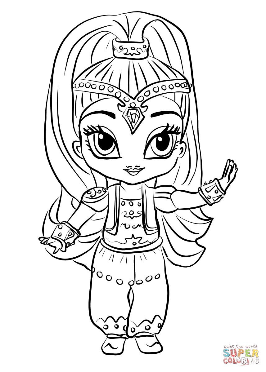 Shine Coloring Page Free Printable Coloring Pages