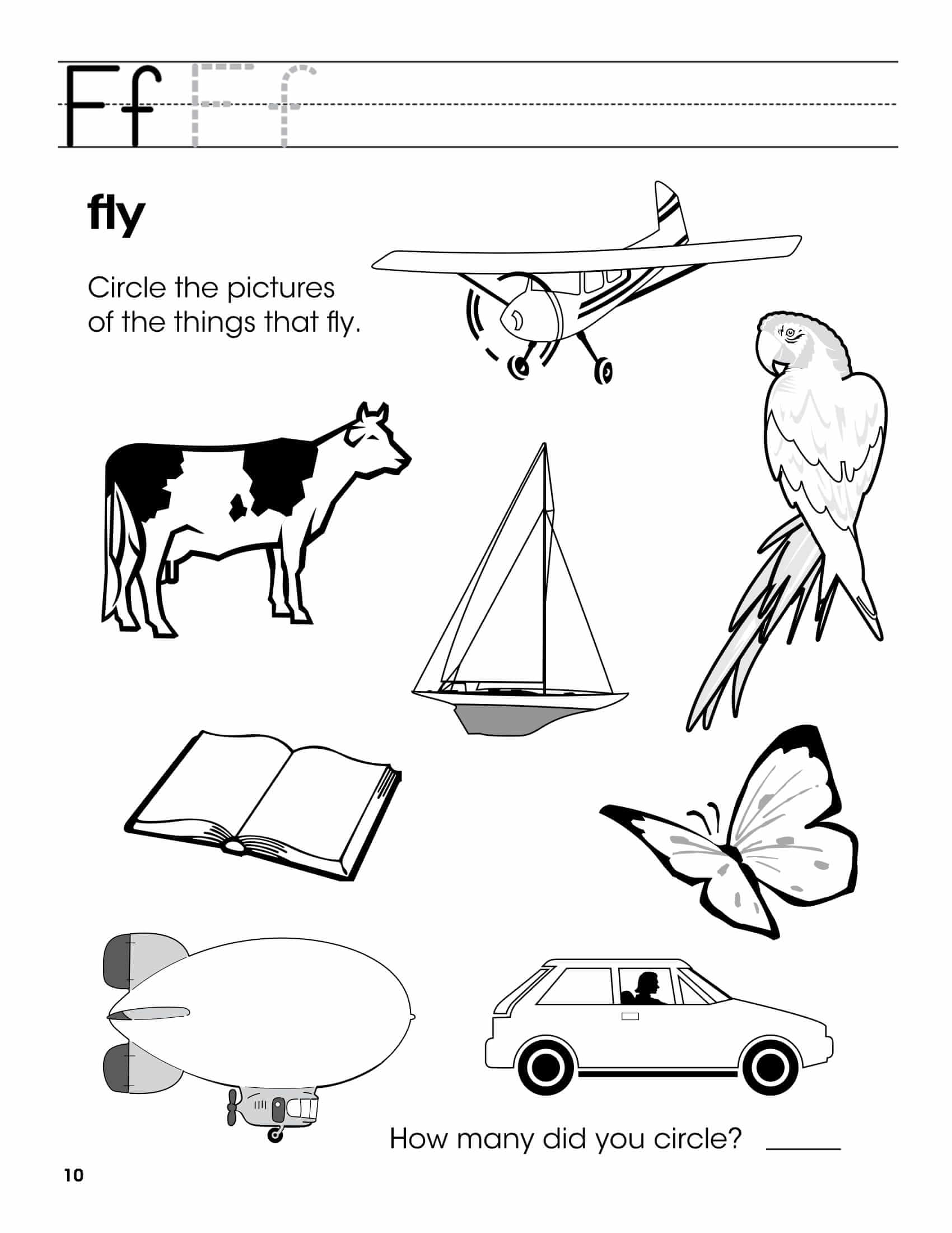 Up In The Air Worksheets