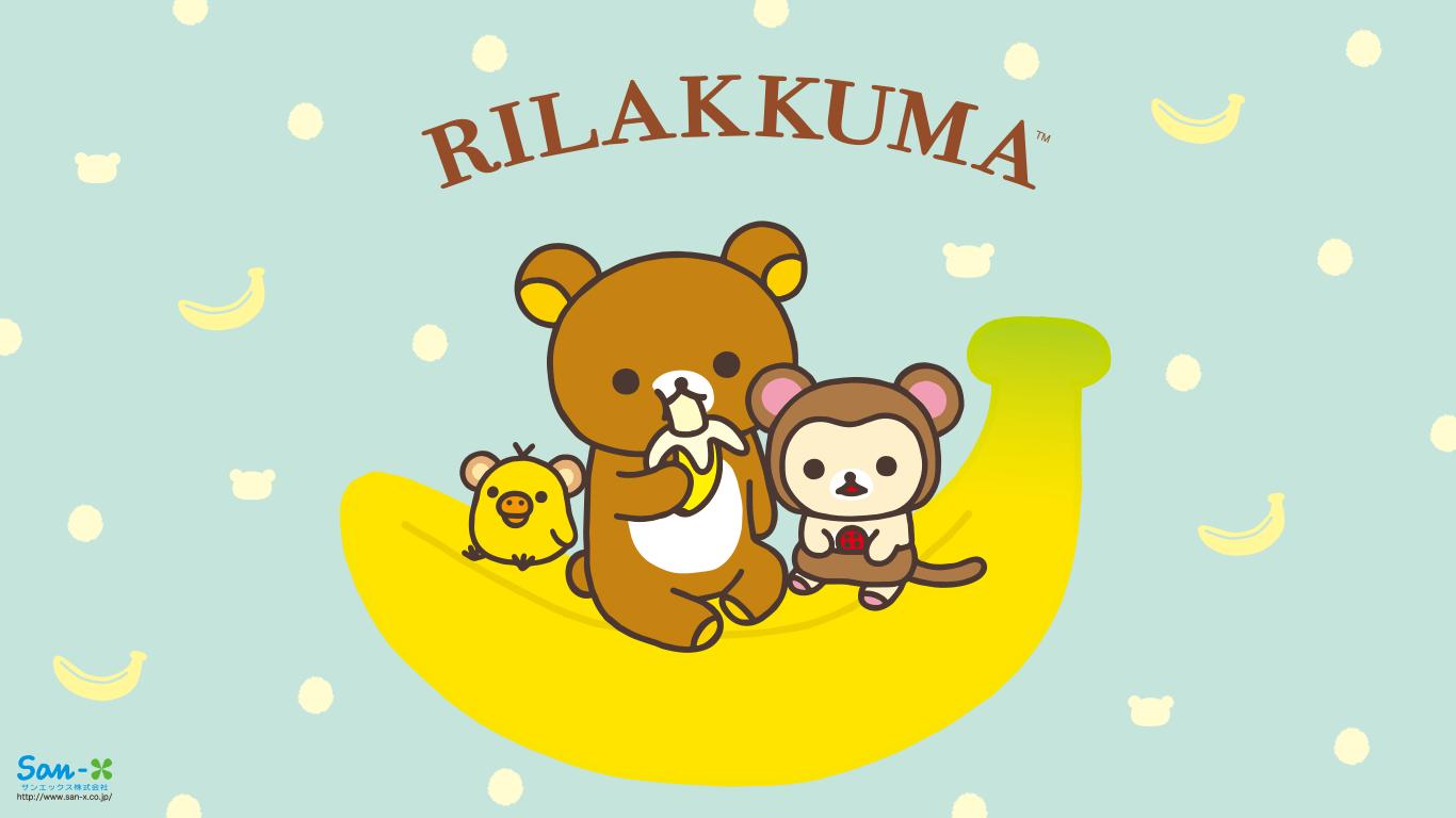 Cute Rilakkuma Bear Wallpaper Happy New Year Super Cute Kawaii
