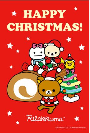 Pusheen Wallpaper Fall Merry Christmas Super Cute Kawaii
