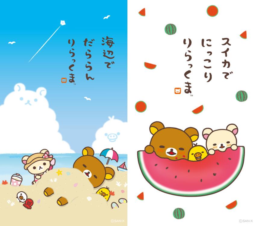 Pusheen Wallpaper Fall Free Kawaii Iphone Amp Mobile Wallpapers Super Cute Kawaii