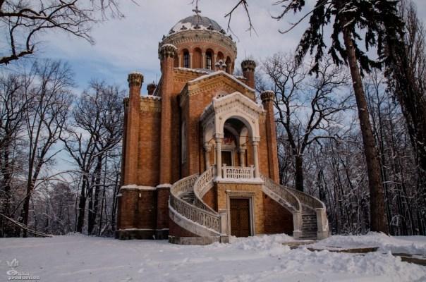 Capela Sfanta Treime Palatul Stirbey