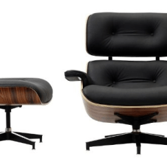 Office Lounge Chair And Ottoman Pine Table Chairs 3 Cool Modern For Your Superhomeoffice Com Lexmod Eaze
