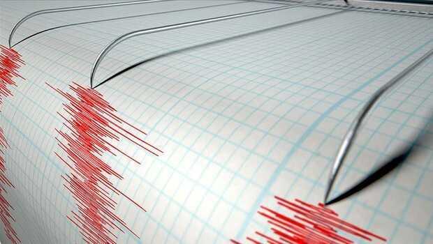 Son dakika haberi: Ordu'da 3.2 büyüklüğünde deprem