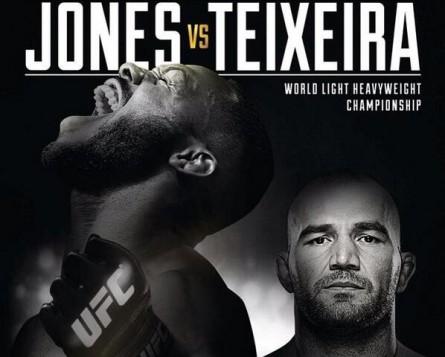 UFC 172 acontece no dia 26 de abril, em Baltimore (EUA). Foto: Divulgação/UFC