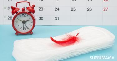 متى تعود الدورة الشهرية بعد الإجهاض سوبر ماما