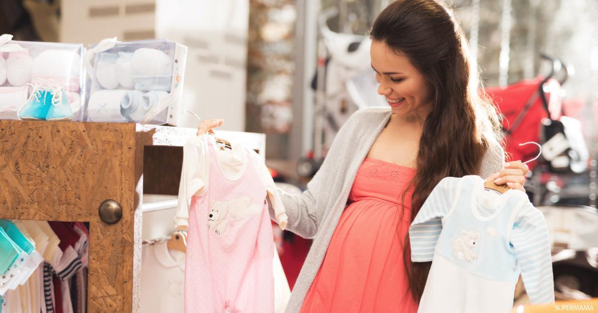 أفضل محلات بيع مستلزمات الرضع في الإسكندرية سوبر ماما
