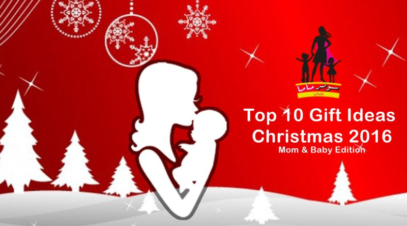 Christmas 2016: Top 10 Gift Ideas for New Moms & Babies