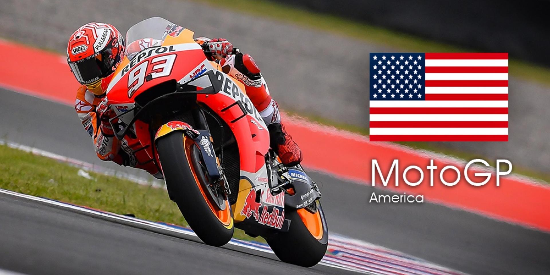 MotoGP 2019 美國站 轉播時間   SUPERMOTO8