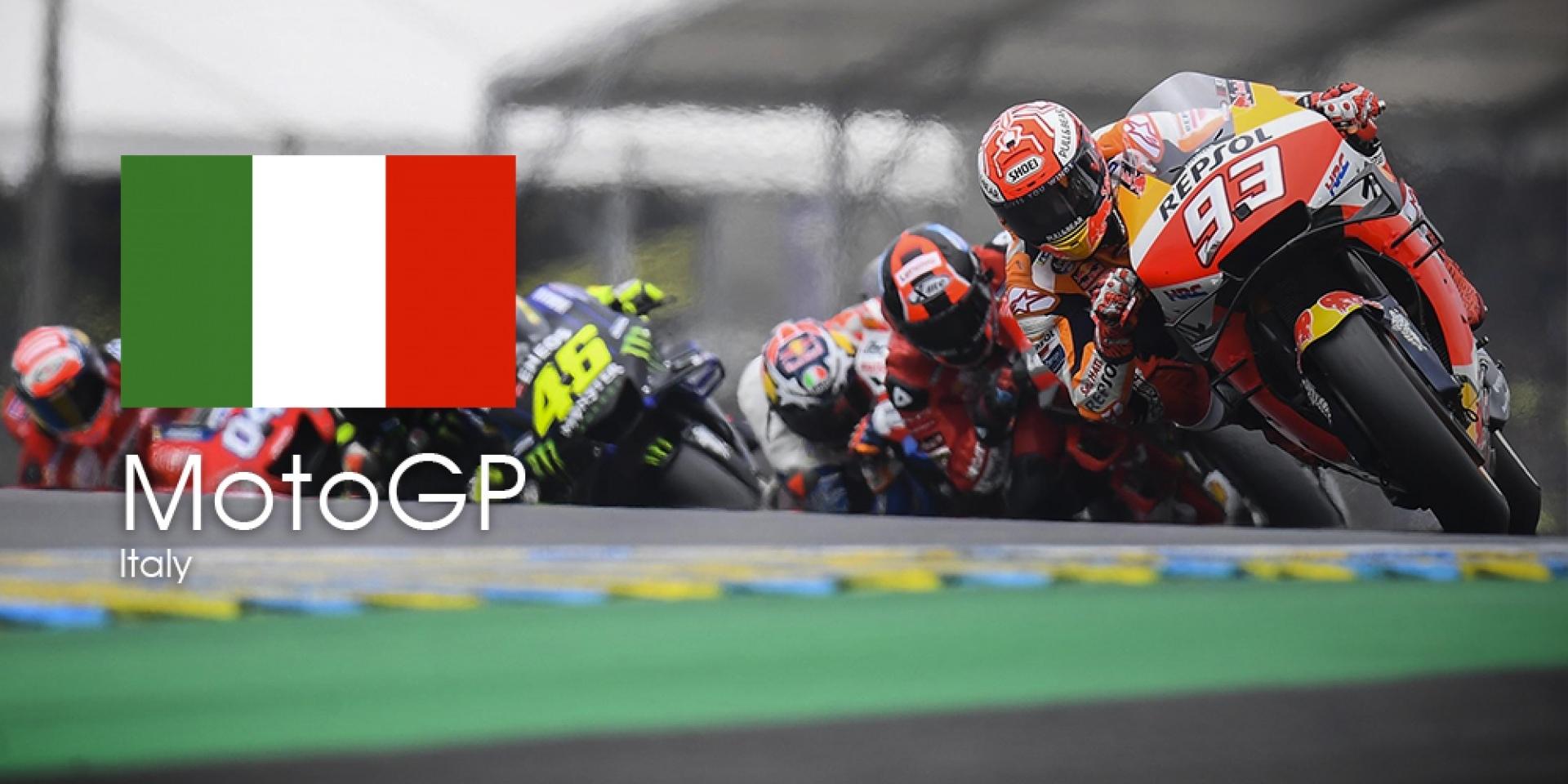 MotoGP 2019 義大利站 轉播時間   SUPERMOTO8