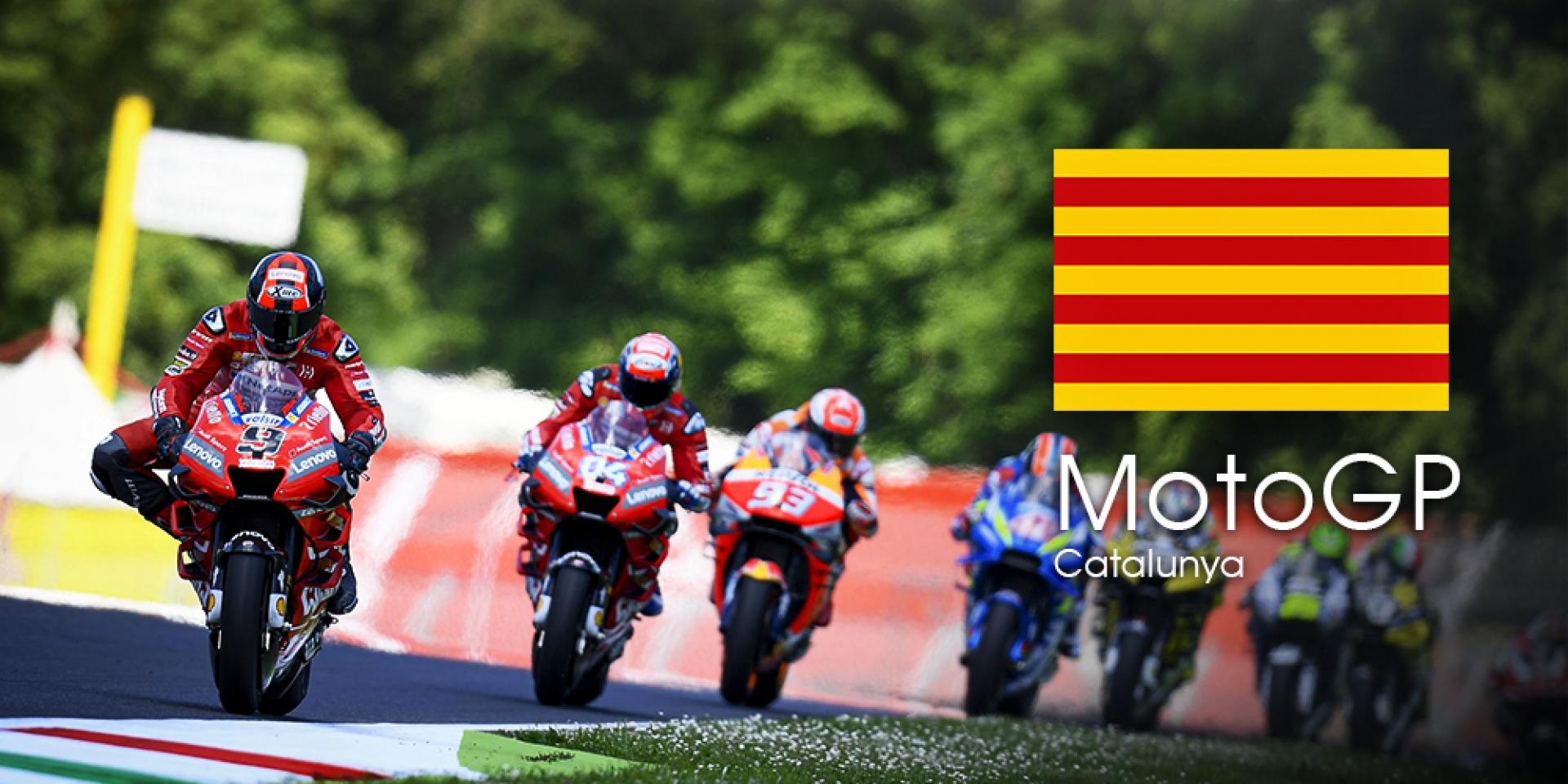 MotoGP 2019 加泰隆尼亞站 轉播時間   SUPERMOTO8