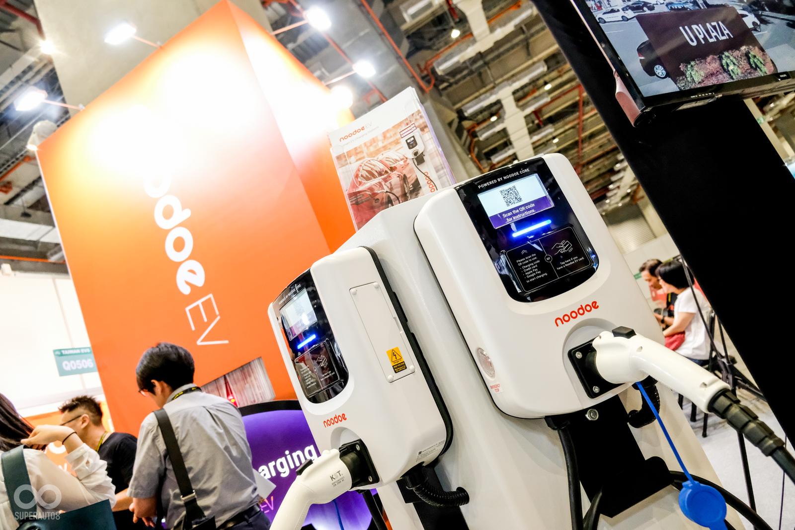 官方新聞稿。Noodoe發表加速全球電動車充電網發展之技術合作方案「 Powered by Noodoe」 | SUPERMOTO8