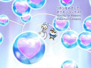 Pokemon S12E16