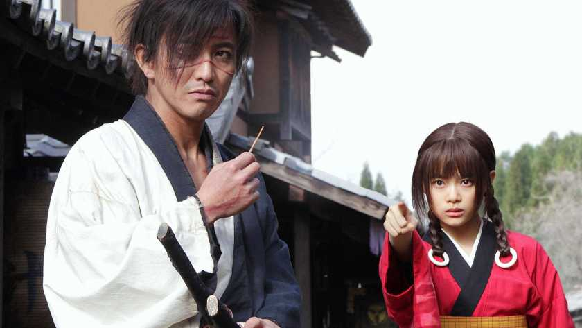 BladeOfTheImmortal-Photo6-2000-2000-1125-1125-crop-fill