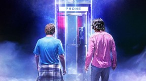 Check out the First Teaser Trailer for 'Bill & Ted Face the Music'