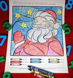 Christmas Worksheets \u0026 Activities [ 3601 x 2701 Pixel ]