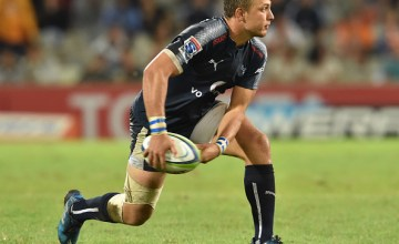 Handre Pollard (C) of the Bulls will captain the Super Rugby side this weekend