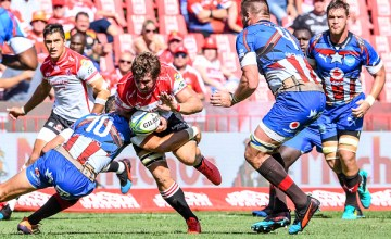 Bulls end long losing streak against Lions in fierce derby