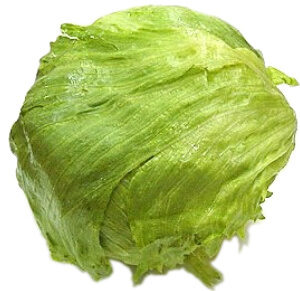 This Head of Lettuce Keeps Your Valuables Safe (no ...