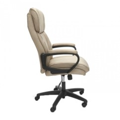 Microfiber Office Chair High For Kids Ofm Ess 3081 Tan Essentials By Plush Back Zoom