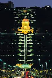 Shrine of the Bab at night