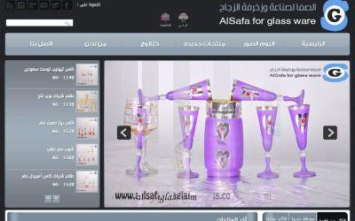 تصميم الصفا لصناعة وزخرفة الزجاج  ALSAFA FOR GLASS WARE