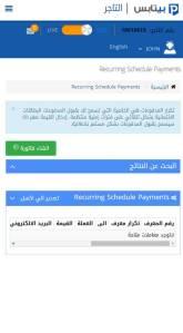 RECUURING PAYMENT MOBI