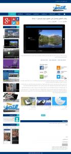 screencapture demo supportip 1 168 1508682416411