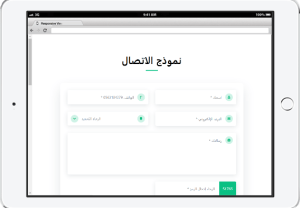 demo contact form3