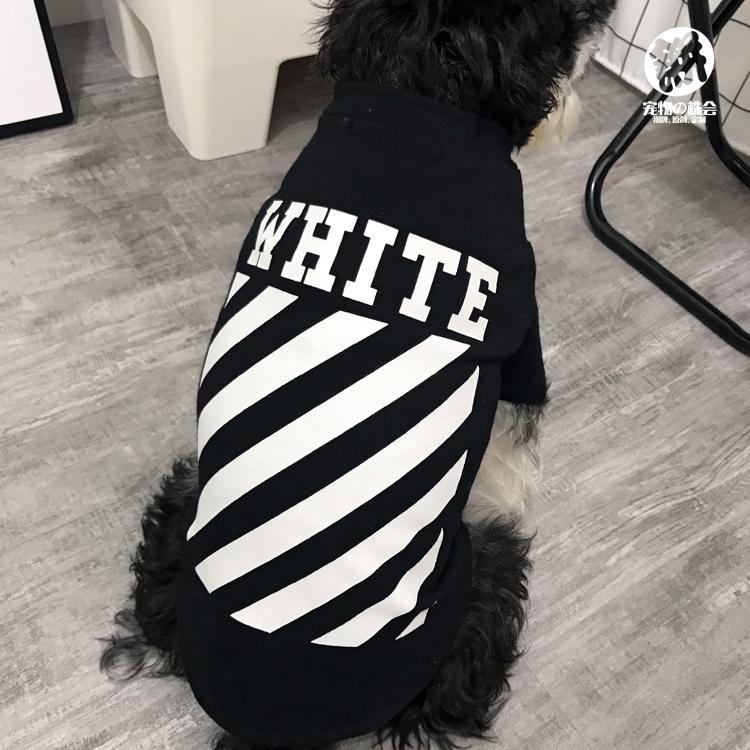 Woof-White Dog Tee
