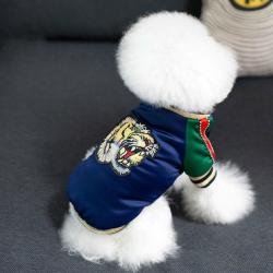 Tiger Track Jacket