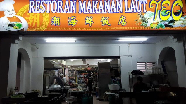 Roadside Restaurant in Kuah where I had several of my meals