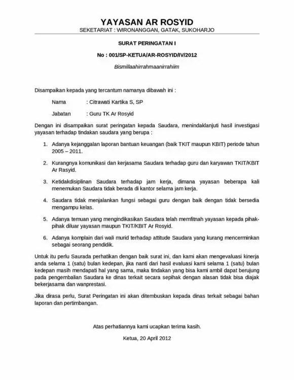 4. Contoh Surat Teguran Guru PNS
