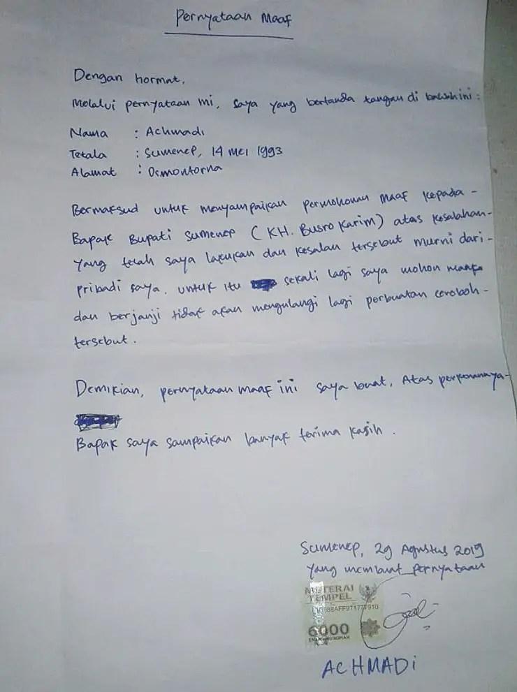 1. Contoh Surat Permohonan Maaf Kepada Guru