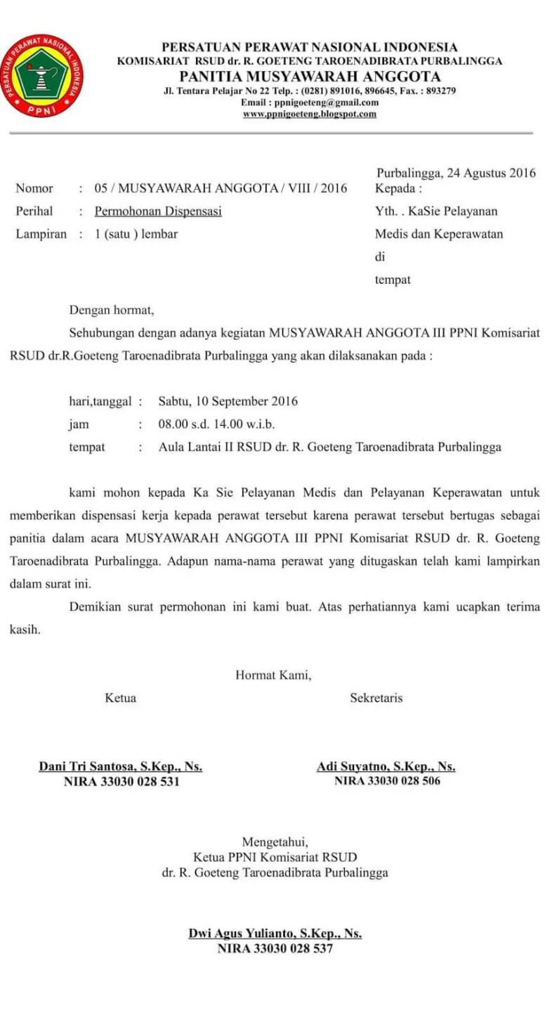 15. Contoh Surat Izin Dispensasi Kerja Dinas