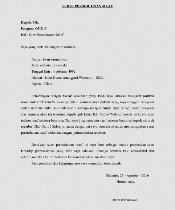 4. Contoh Surat Permohonan Maaf Perusahaan Karena Kerusakan Barang