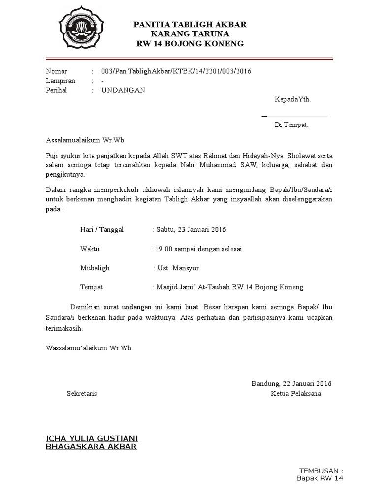 6. Contoh Surat Undangan Pengajian Akbar