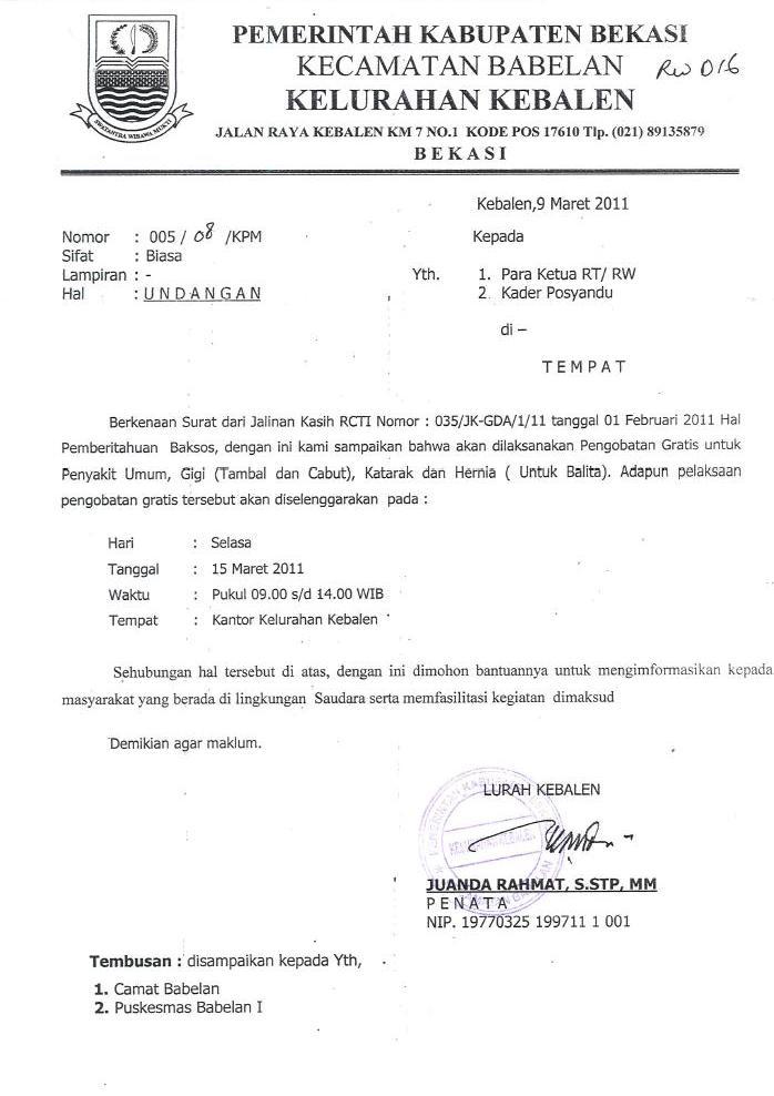 11. Contoh Surat Keterangan Domisili Masjid