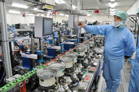 Multirriesgo industrial
