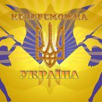 (c) Surma-ua.info
